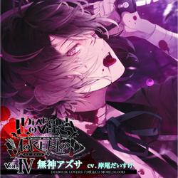 MORE,BLOOD Vol.4 Azusa Mukami.png