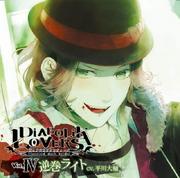 Do-S Vampire Vol.4 Laito Sakamaki.png