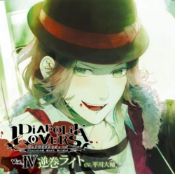 Do-S Vampire Vol.4 Laito Sakamaki.png