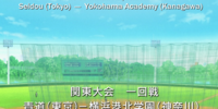 Yokohama Kouhoku Academy vs. Seidou High