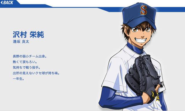 File:Character 01.jpg