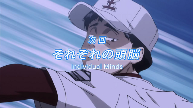 File:IndividualMinds.png