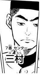 File:Mimura.jpg