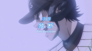 Thedecision
