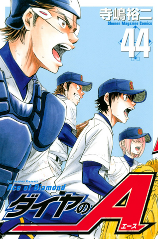 File:Volume 44.png