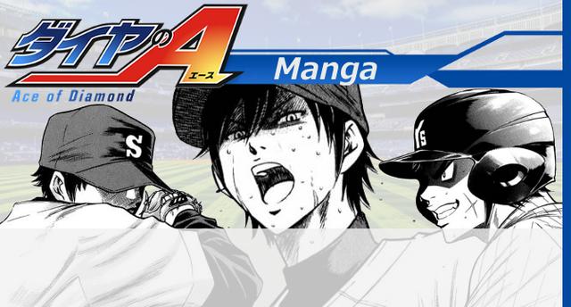 File:Manga.png