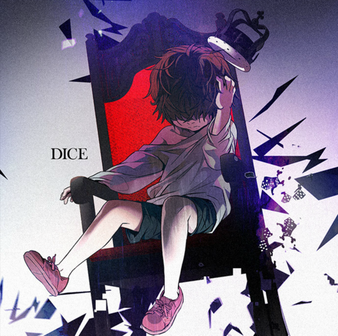 File:X Character Cover.png