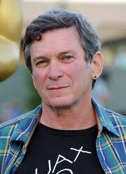 DHS- Robert Mark Kamen