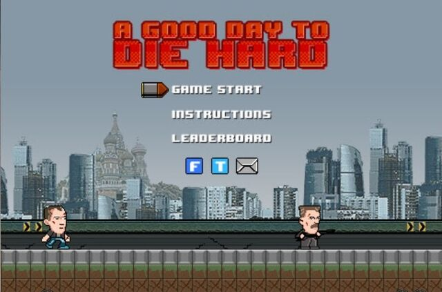 File:Die-Hard-Game-Screen.jpg