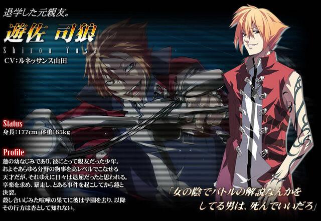 File:Shirou Yusa profile.jpg