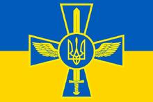 Flag of ukrainian republic in my universe by someone1fy-da4ackf