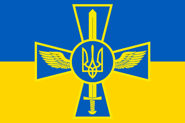 File:Flag of ukrainian republic in my universe by someone1fy-da4ackf.png