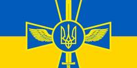 Second Ukrainian People's Republic (A Different Collapse)