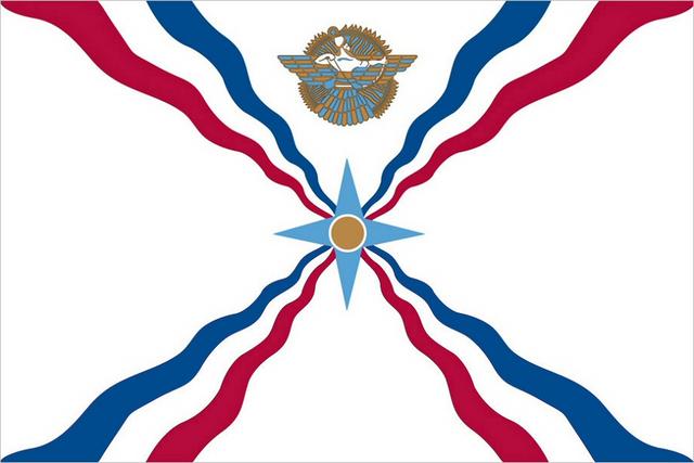 File:Assyrian Flag.png