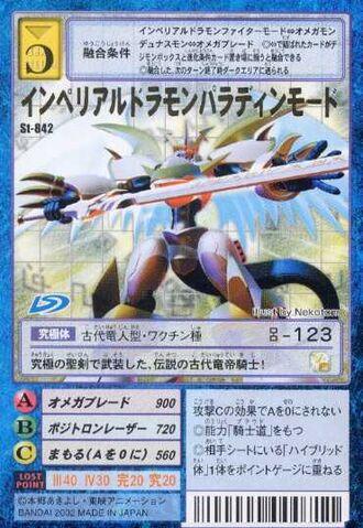 File:Imperialdramon Paladin Mode St-842 (DM).jpg