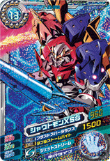 File:Shoutmon X5S D7-10 (SDT).png