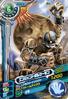 AncientVolcamon D2-43 (SDT)