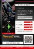 Cyberdramon 1-045 B (DJ)