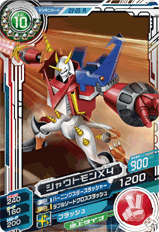 File:Shoutmon X4 D3-05 (SDT).png