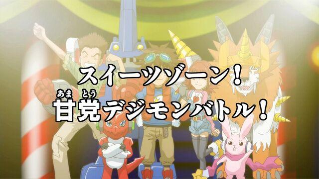 File:List of Digimon Fusion episodes 27.jpg