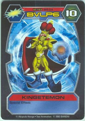 File:KingEtemon DT-153 (DT).jpg