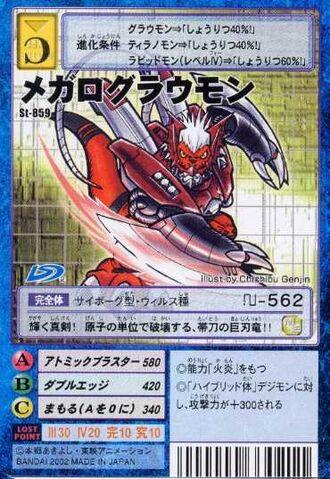 File:MegaloGrowmon St-859 (DM).jpg