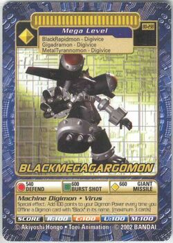 BlackMegaGargomon Bo-298 (DB)