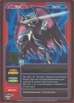 UlforceVeedramon DM-211 (DC)