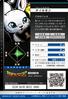 Tailmon 1-113 B (DJ)