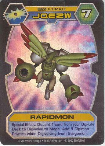 File:Rapidmon DT-50 (DT).jpg