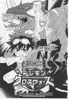 List of Digimon Xros Wars chapters 4