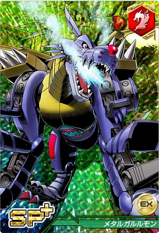 File:MetalGarurumon 6-032 (DCr).png