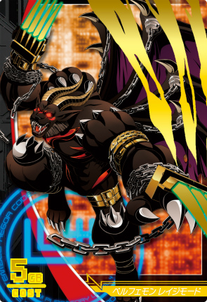 File:Belphemon Rage Mode 3-071 (DJ).png
