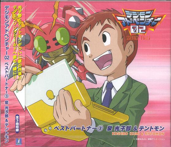 File:Best Partner 3 Koushiro Izumi & Tentomon.jpg