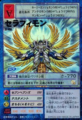 File:Seraphimon St-437 (DM).jpg