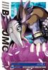 Bakumon 3-076 (DJ)