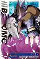 Bakumon 3-076 (DJ).png