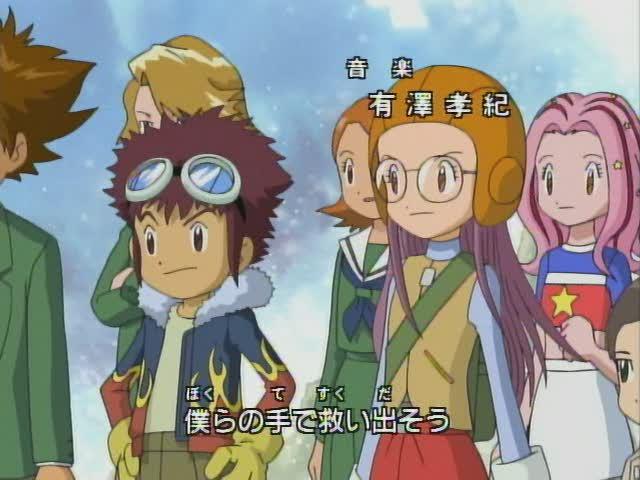 File:DaiyakoOpening.jpg