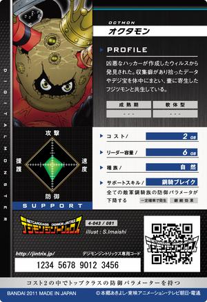 File:Octmon 4-043 B (DJ).png