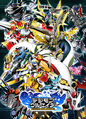 Digimon Crusader Poster
