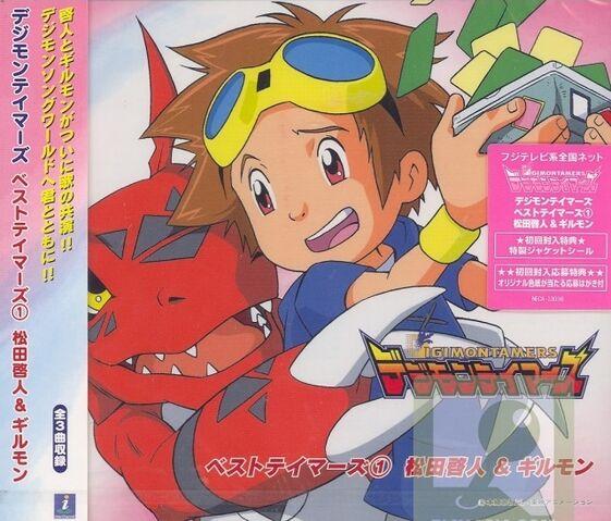 File:Best Tamers 1 Takato Matsuda & Guilmon.jpg
