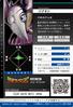 Bakumon 3-076 B (DJ)