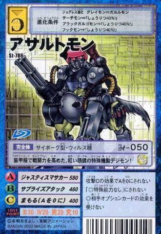 File:Assaultmon St-786 (DM).jpg