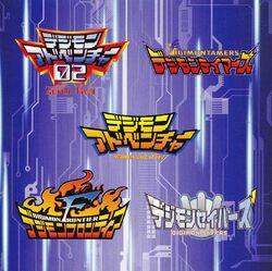 Digimon Logos