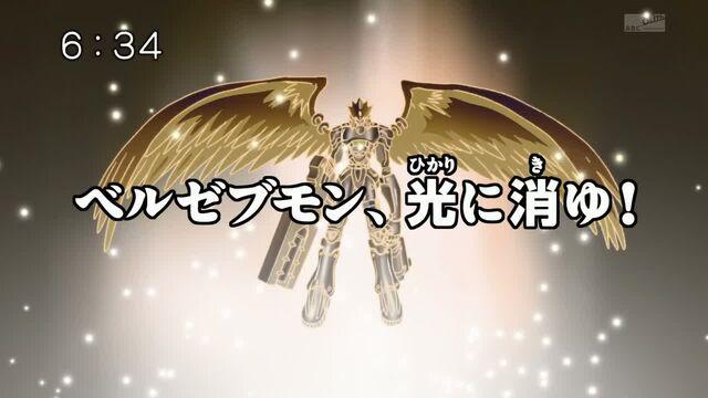 File:List of Digimon Fusion episodes 48.jpg