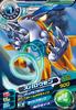 Sparrowmon D5-17 (SDT)