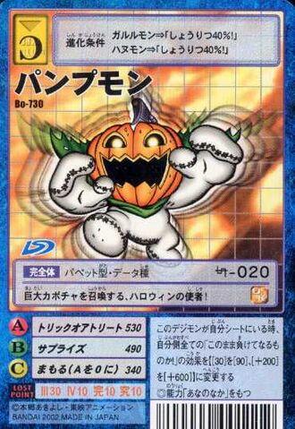 File:Pumpmon Bo-730 (DM).jpg