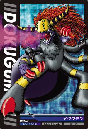 File:Dokugumon 4-062 (DJ).png