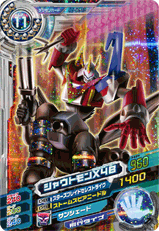 File:Shoutmon X4B D3-06 (SDT).png