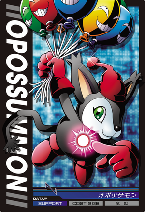 File:Opossummon 4-006 (DJ).png